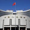 【中国】中国の外貨準備高、4カ月連続増 5月末は3兆535億ドル