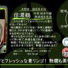 【月曜日の先週の一本!】信濃鶴 田皐 純米吟醸 無濾過生原酒【FUKA🍶YO-I】