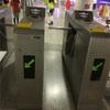 【香港】オクトパスカードにいくらチャージする?