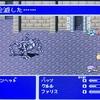 【レトロゲームFF5攻略日記その31】第1の石板がある流砂のピラミッドへ。大量のマシンヘッドに大苦戦(>_<)