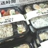 マイフード(MY FOOD)〜オーガニック野菜やお弁当のデリバリーが便利〜