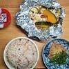まごわやさしいっすをもっと簡単に!鮭のホイル焼き定食の作り方。