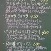 屋久島ボンボンポイ第37+2回 チーズケーキ探訪記 10回 はまゆ 湯泊にビーナス誕生