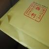 おいしく、やさしく。京つけもの、西利。京都駅「西利」