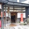 越後湯沢秋桜マラソン2015に参加 一日目 9/26
