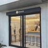 【カフェ】東京茶寮 at 御茶ノ水
