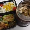 雑談:本日の弁当♡ツナと小松菜マヨサラダの紹介