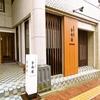 【オススメ5店】長崎市(長崎)にあるお好み焼きが人気のお店