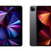 悩む。。。iPad Pro 2021