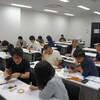 HCD-Net「価値のリフレーミングを通したUXデザインの実践的理解と活用方法」