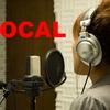 英単語が増える!語源イメージ (16) VOCAL :声も語彙も「呼ぶ」のに必要なもの