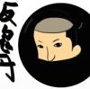 富山の妙薬「反魂丹」と、その伝説を「磯部磯兵衛物語」風に紹介