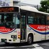朝日自動車 2083号車[除籍]