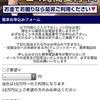 ベストスターは東京都千代田区九段北1-5-5の闇金です。