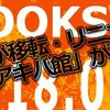 【どっちやねん】池袋にK-BOOKS「アキバ館」誕生って、んな馬鹿な!?