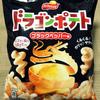 ジャパンフリトレー ドラゴンポテト ブラックペッパー味