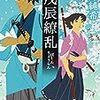 Samurai warrior queens 中野竹子