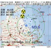 2017年09月12日 04時19分 青森県三八上北地方でM3.6の地震