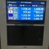 レート最悪の今、韓国で明洞に勝る両替所なし!