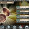 【幻獣クリプトラクト】幻影!外地調査隊9攻略!【樹リズアカ】