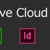 【Adobe cc 2020】推奨スペック/必要動作環境の解説
