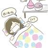 妊娠中の風邪