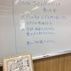 「ごいたとボードゲームを楽しむ会(4月15日)」参加レポート