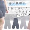 今日から発売!春・夏 限定商品  ☆