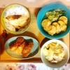 赤魚粕漬、鶏肉フライ、さつまいも春菊天ぷら、大根白菜スープ