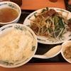 渋谷区渋谷の「日高屋 渋谷宮下公園前店」でニラレバ炒め定食