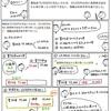 【問題19】買掛金の支払い(小切手・手形)