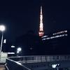 赤塔、シンボルオブトーキョー(歩道橋から見た東京タワー)