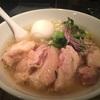 300. 塩生姜ラーメン@MANNISH(神田):生姜好きにはたまらない一杯!寒い日にぜひ!