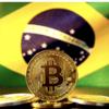ブラジルもエルサルバドルに続くか?