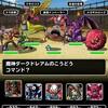 level.660【無制限】第122回闘技場ランキングバトル5日目