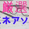 """【超必見】厳選スネアドラムソロ""""10選""""!ドラム好きなら見るしかない!!+ α ドラマーも見てね!!"""