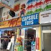 新世界に「レトロゲーセンザリガニ」っていうレアなゲームセンターがある【大阪市浪速区】