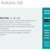 【RaspberryPi】Arduino IDEをインストールする
