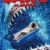 大海原に一滴垂らしたカルピスの風味。これが日本のサメ映画!『JAWS in JAPAN』を見て夏を感じよう!