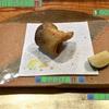 🚩外食日記(569)    宮崎ランチ   「鮨と魚肴 ゆう心」★27より、【華やか(7品)】【海鮮ちらし】‼️