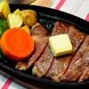 【あさイチ】肉のスゴ技で安い肉が劇的に美味くなる!ある野菜と赤身肉で美肌に・・・