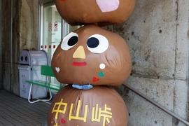 ルスツリゾート ウェスティン旅行記①:ルスツへのドライブで寄りたい!北海道2大必食グルメをご紹介