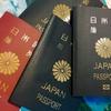 観光立国パラオのパスポートスタンプと環境保全は、とってもユニーク。でも・・・のお話。