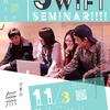 祝!Swiftセミナー開催決定(๑•̀ㅂ•́)و✧