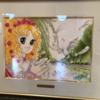 【倉敷】いがらしゆみこ美術館~キャンディ・キャンディの歌が聞こえてくる♪~