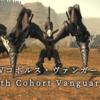 【FF14】 モンスター図鑑 No.178「IVコホルス・ヴァンガード(4th Cohort Vanguard)」