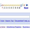 Google検索結果のフッター検索欄を消すCSS