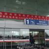 日本語教師をしてました①中国・杭州でのお仕事話