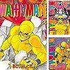 ギャグと徐々に狂気にシフトするハードな傑作『ワッハマン』感想と見所紹介