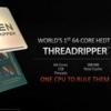 AMD、64コアのRyzen Threadripper 3990Xを予告!驚異の288MBキャッシュと128スレッド搭載のCPUが爆誕